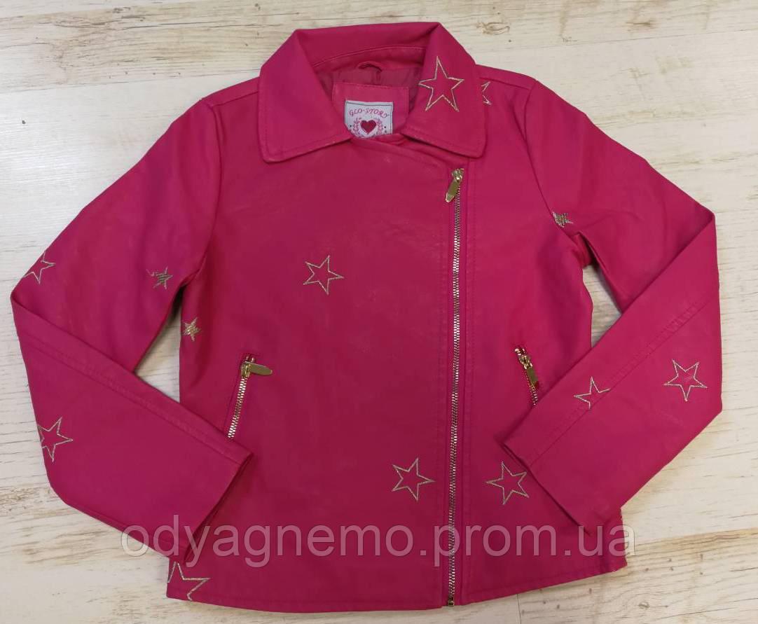 Кожаная куртка для девочек Glo-Story оптом, 134/140-170 рр.