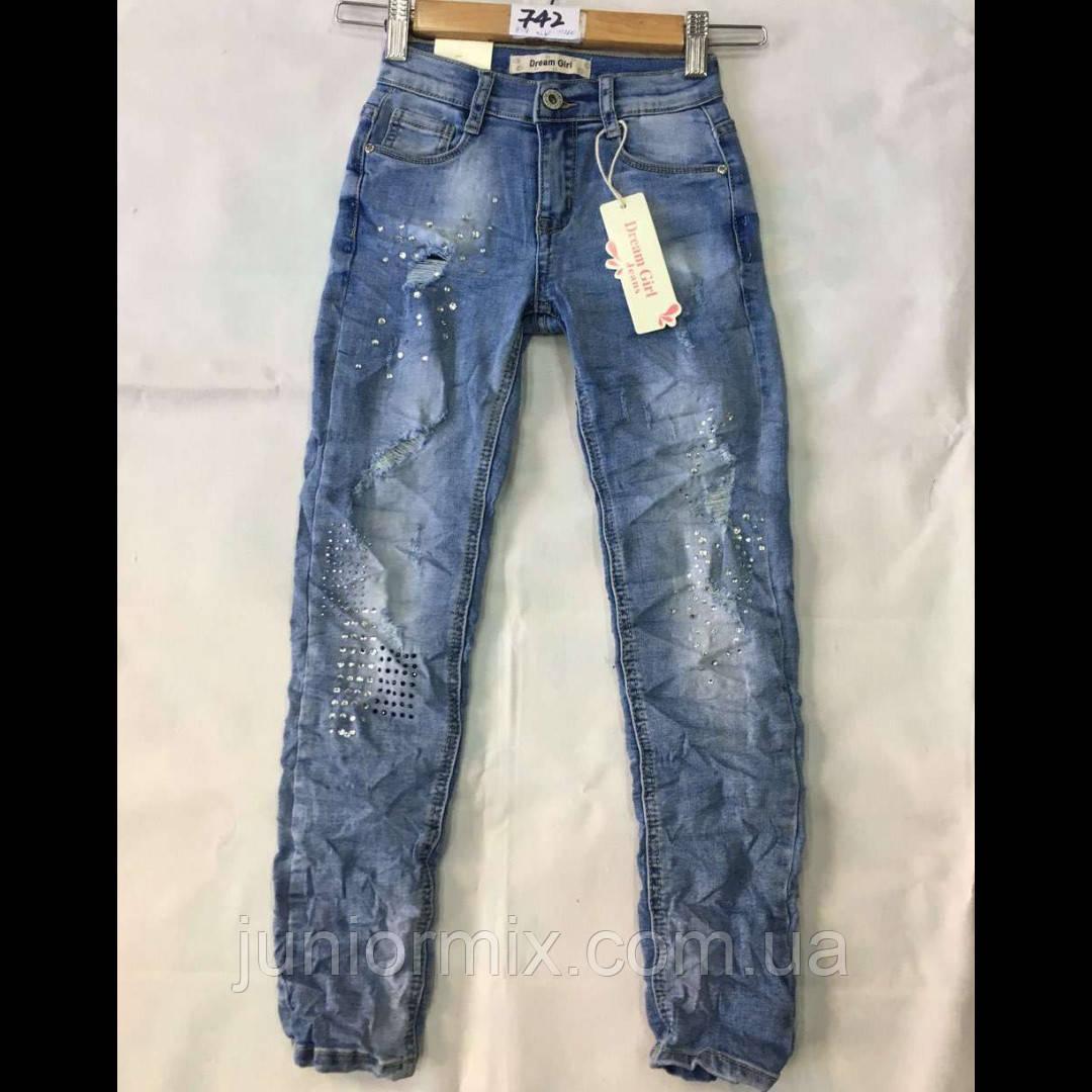 Dream Girl джинсы для девочек подростков оптом