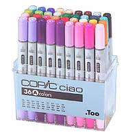 Набор маркеров Copic Ciao Set A, 36шт/уп