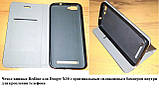 Загартоване скло для Doogee X30 і X30L від фірми Qosea / Чохли є в наявності, фото 9