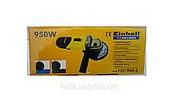 Болгарка EINHELL BWS 125/950-3, фото 1