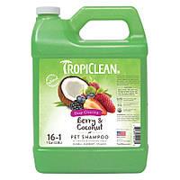TropiClean Berry and Coconut Pet Shampoo очищающий шампунь для животных, 3.8л