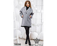 Пальто женское ВКН0041, фото 1