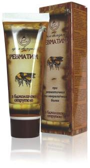 Ревматим крем бальзам с пчелиным ядом 75мл