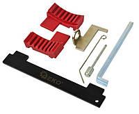 Набор фиксаторов валов и натяжного устройства приводного ремня ГРМ CHEVROLET GM OPEL 1,6 1,8 16v GEKO G02859