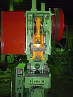Пресс кривошипный усилием 40 тонн КД 2126