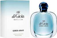 Женская парфюмированая вода  Giorgio Armani Air di Gioia   100ml  Оригинал