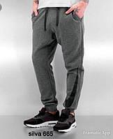 Стильные мужские молодежные спортивные штаны Nike