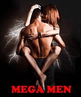 Мега Мен, Вернет потенцию с первого приема! (длительного действия)