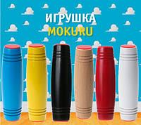 Настольная игрушка-антистресс Mokuru для взрослых и детей