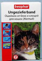 Ошейник Беафар д/кошек  от блох и клещей желтый 35см