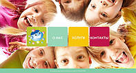 Создание промо-сайта на базе CMS Drupal