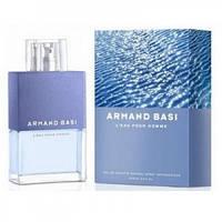 """Armand Basi """"L`eau Pour Homme"""" 125ml Мужская парфюмерия"""