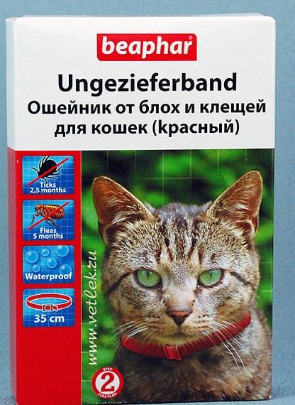 Ошейник Беафар д/кошек  от блох и клещей красный 35см