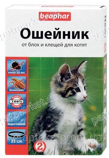 Ошейник Беафар д/котят био с 2-х мес 35см