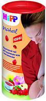 Чай HiPP для повышения лактации  (для беременных и кормящих мам) 200 гр.