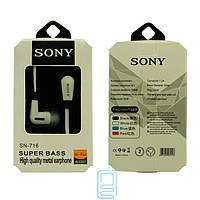 Наушники Sony SN-716 белые