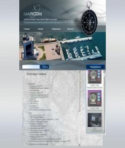 Создание сайта витрины на базе CMS Drupal