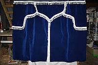 Комплект шторок VOLVO синие