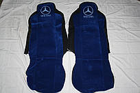 Чехлы на сидение Mercedes синие