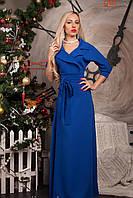 Длинное платье из итальянского трикотажа