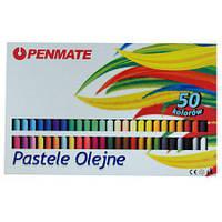Пастель масляная художественная Penmate 50 цветов