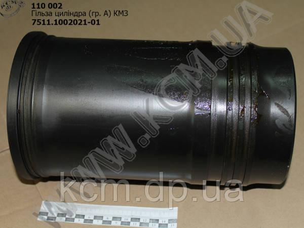 Гільза циліндра 7511.1002021-01 (гр. А) КМЗ