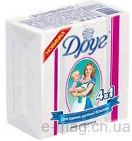 Хозяйственное мыло Друг 4*135г для детских вещей
