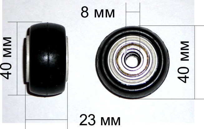 Замена колес диаметр 40 мм