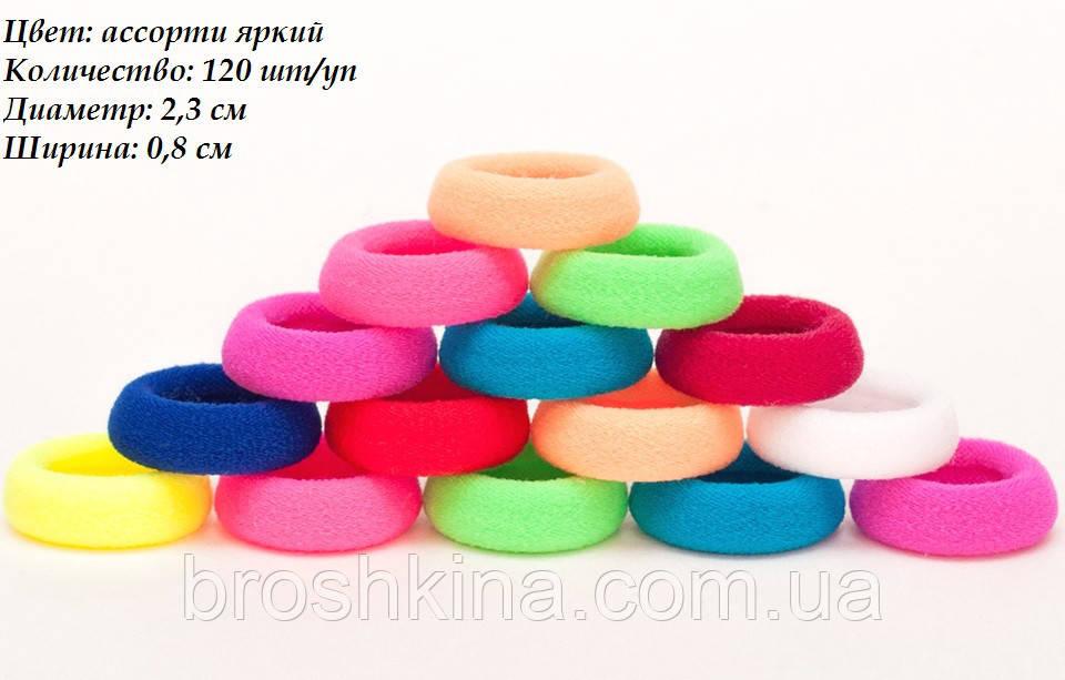 Бесшовная резинка для волос Калуш d 2,3 см 120 шт/уп цветная яркая