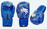 Перчатки боксерские детские PVC на липучке VENUM( р-р 2-6oz, синий)