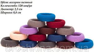 Бесшовная резинка для волос Калуш d 2,3 см 120 шт/уп цветная темная