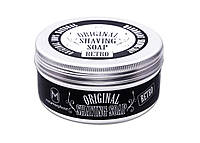"Мыло для бритья ""Shaving Soap Retro"""