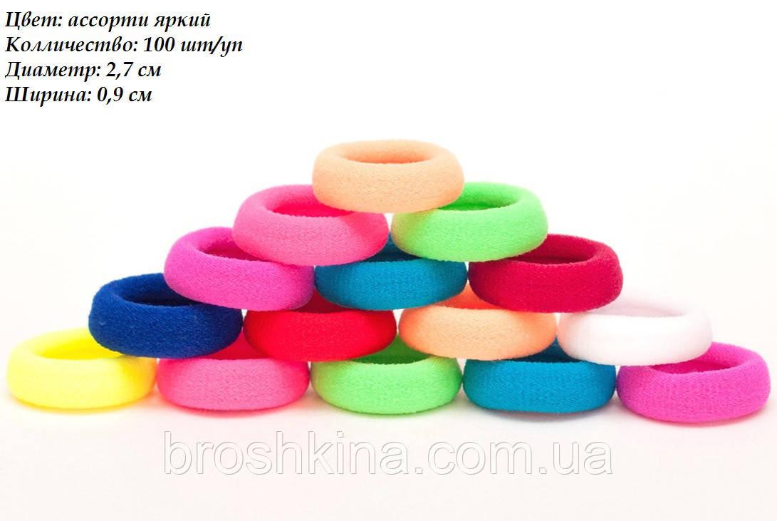 Бесшовная резинка для волос Калуш d 2,7 см 100 шт/уп цветная яркая