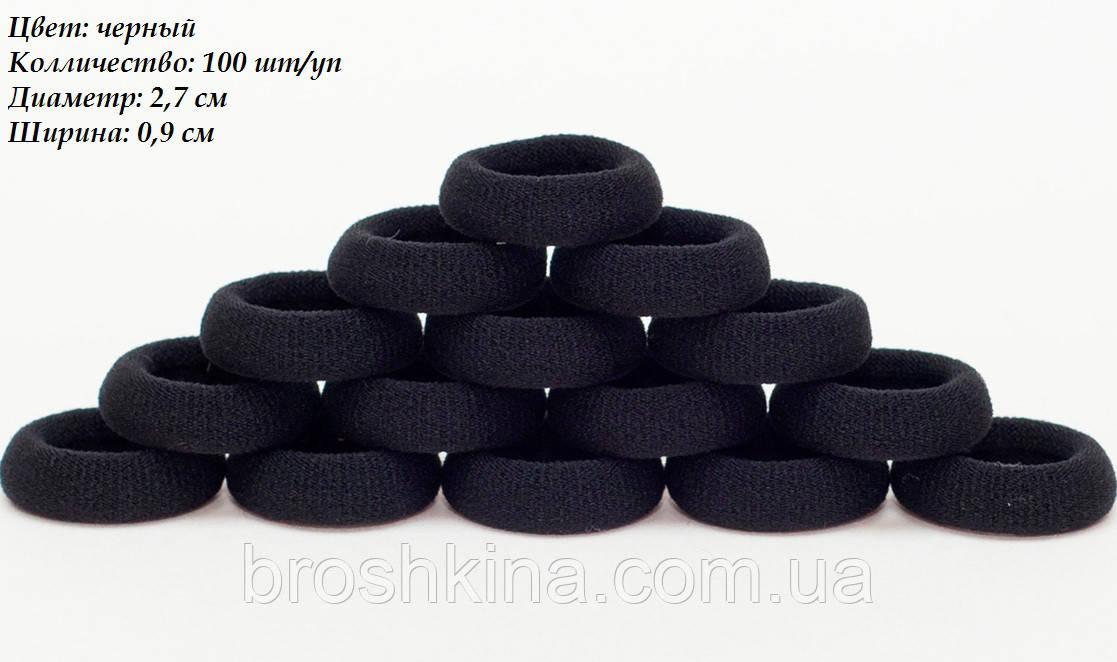 Бесшовная резинка для волос Калуш d 2,7 см 100 шт/уп черная