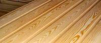 Вагонка штиль сибирская лиственница (14х96\121), сорт Экстра