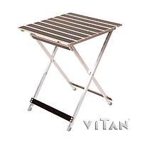Стол складной Vitan Alluwood (малый) 6210
