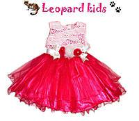 Платье нарядное розовое