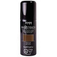 Спрей для окрашивания седины тёмно-коричневый Hair Retouch Echosline 75мл