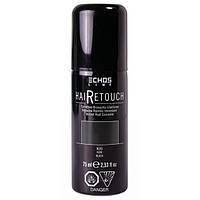 Спрей для окрашивания седины чёрный  Hair Retouch Echosline 75мл