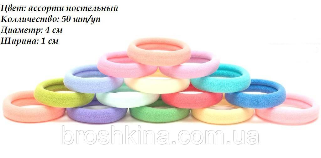Бесшовная резинка для волос Калуш d 4 см 50 шт/уп цветная светлая