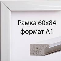 Рамка А1 84х60 22 мм ширина, багет 2216-54MF