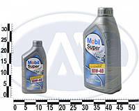 Масло Mobil Super 2000 X1 Diesel 10W-40 1л | Exxon Mobil Corporation 152051