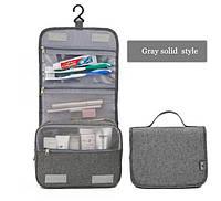 Дорожный органайзер для косметики Travel wash bag. Серый