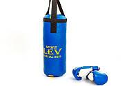 Боксерский набор детский (перчатки+мешок) ЛЕВ , d-1PVC