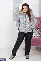 Зимний теплый красивый лыжный костюм синтепон фабрика Украина большой размер 48-50,52-54