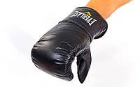 Снарядные перчатки Кожа Everlast