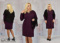 Повседневное красивое платье+жакет накидка для леди большой размер фабрика Beauty размер 50,52,54,56