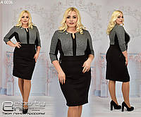 Шикарное деловое стильное удобное красивое платье-футляр фабрика Beauty большой размер 46,48,50,52