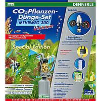 Комплект для удобрения растений Dennerle CO2 MEHRWEG  300 Quantum SPECIAL EDITION